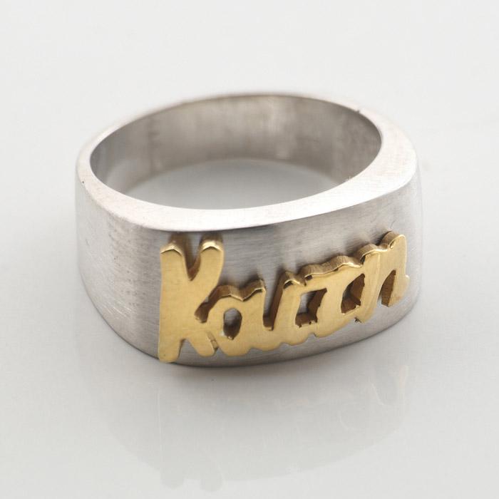 Ασημένιο δαχτυλίδι 925 βαθμών