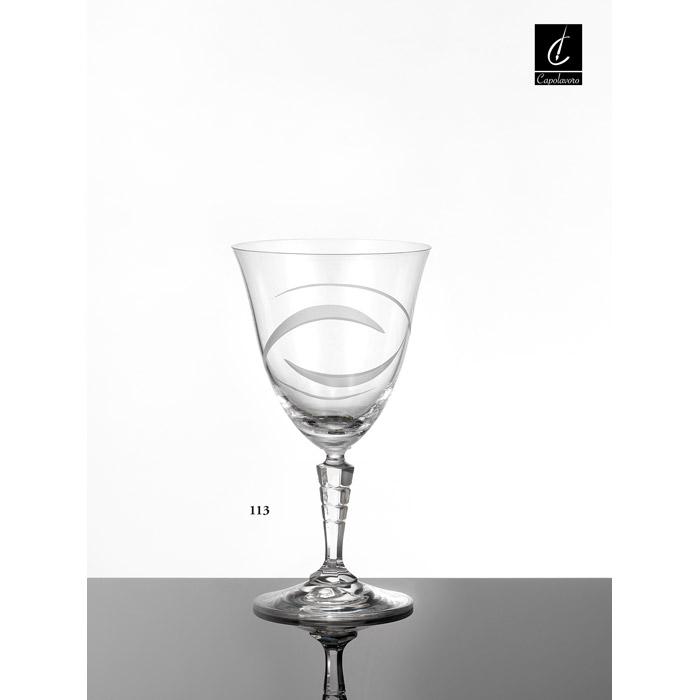 Ποτηρι κρυσταλλινο κρασιου