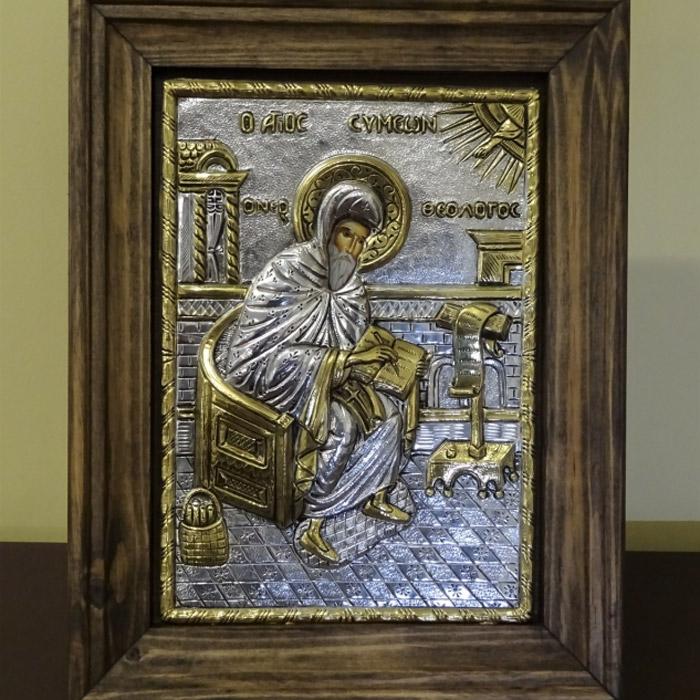 Εικόνα Άγιος Συμεών σε ασημι με χρυσό