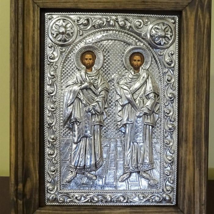 Εικόνα Ασημένια Άγιοι Ανάργυροι