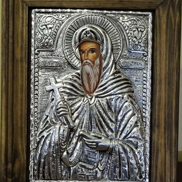 Ασημένια εικόνα Άγιος Αντώνιος