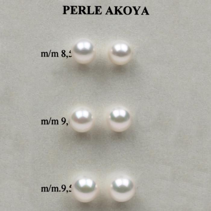 Μαργαριτάρια κοσμήματα γάμου από 155€ έως 300€