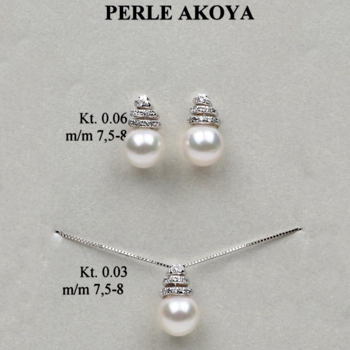 Μενταγιόν & σκουλαρίκια λευκόχρυσο με μαργαριτάρι & brilliant.