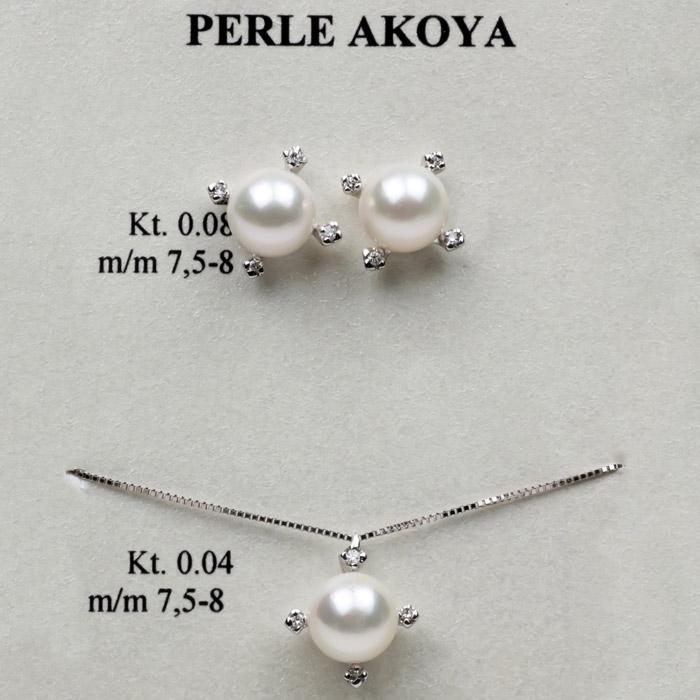 Μαργαριτάρια κοσμήματα γάμου - eshop online stefana-gamou.gr