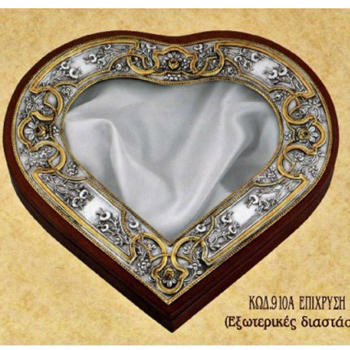 Ασημένια στεφανοθήκη σε σχήμα καρδιάς