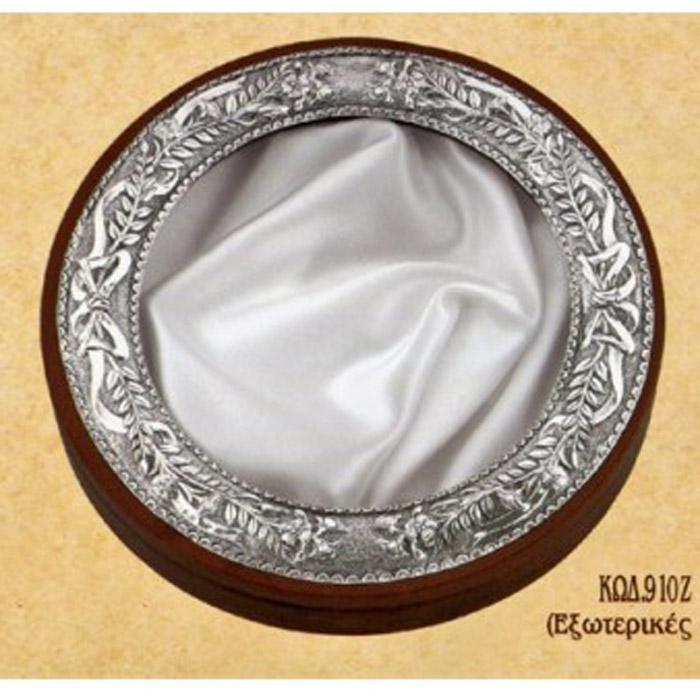 Ασημένια στεφανοθήκη στρογγυλή με σχέδιο