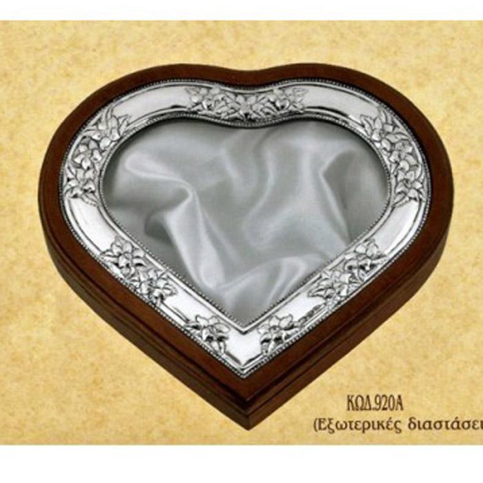Ασημένια στεφανοθήκη καρδιά